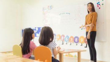 Combate ao bullying na sala de aula